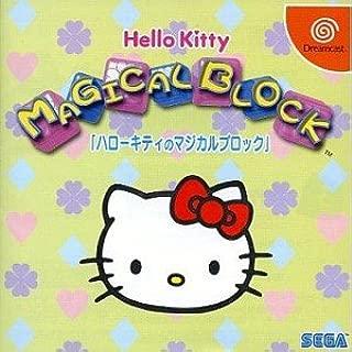Hello Kitty no Magical Block [Japan Import]