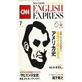 CNN ENGLISH EXPRESS (イングリッシュ・エクスプレス) 2019年 07月号 [雑誌]
