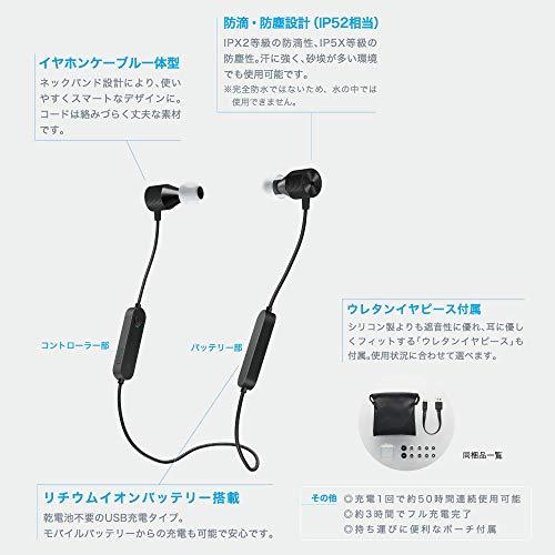 キングジムデジタル耳せん黒MM2000クロ