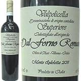ヴァルポリチェッラ スペリオーレ モンテ ロドレッタ ダル フォルノ ロマーノ 2011 赤 750ml