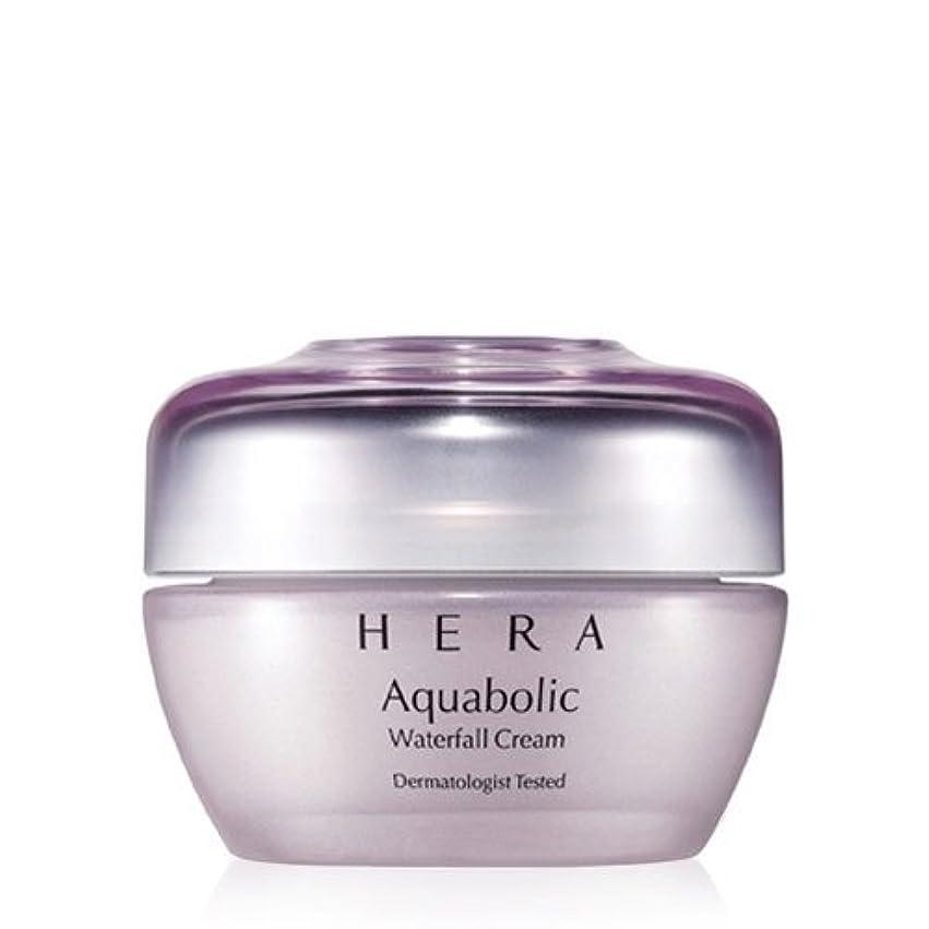 商人しわ文句を言うヘラ アクアボリック ウォーターフォールクリーム【HERA Aquabolic Waterfall Cream】50ml