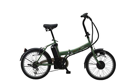 【軽量/折り畳み】電動アシスト自転車 20インチ 折りたたみ LEDライト BM-AZ300 D-eight By SUISUI 20インチ 折りたたみ 外装6段 (抹茶グリーン)