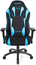 AKRacing Core Series EX-Wide SE Ergonomic Blue Gaming Chair with Wide Seat, 330 Lbs Weight Limit, Rocker and Seat Height Adjustment Mechanisms with 5/10 Warranty