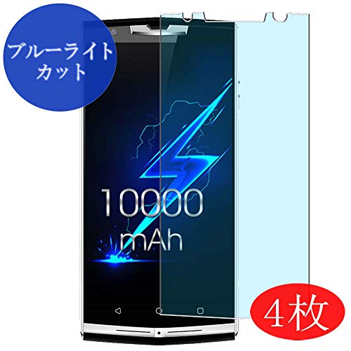 【4 Pack】 Synvy Anti Blue Light Screen Protector for Oukitel K10000 Pro Blue Light Blocking Screen Film Protective Protectors [Not Tempered Glass] New Version