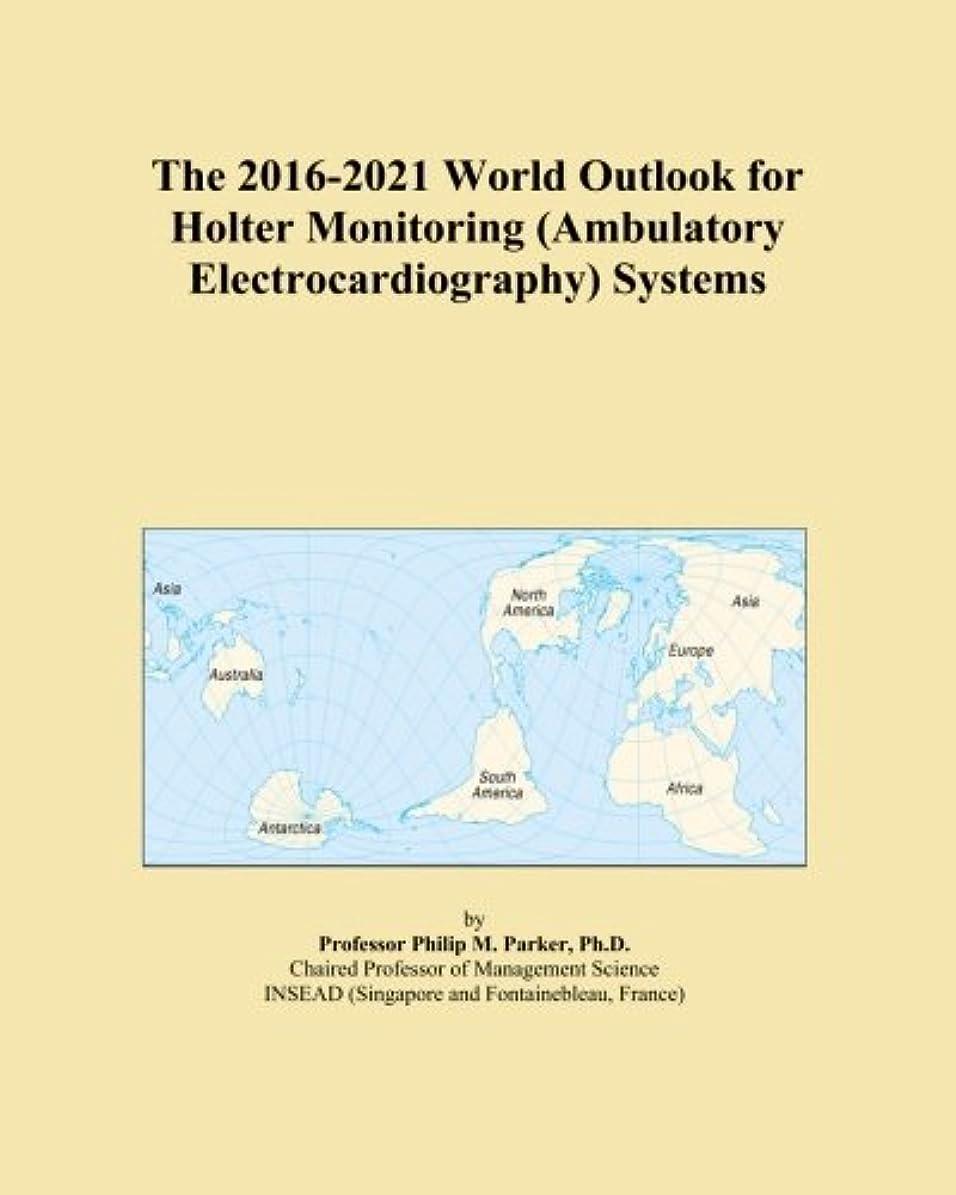 無視できる飲食店普及The 2016-2021 World Outlook for Holter Monitoring (Ambulatory Electrocardiography) Systems