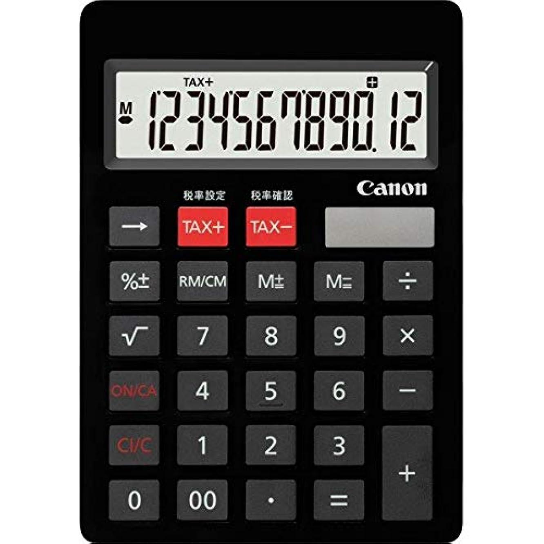 マイコン祝福終了しましたキヤノン(Canon) 電卓 SI-120T-BK BC