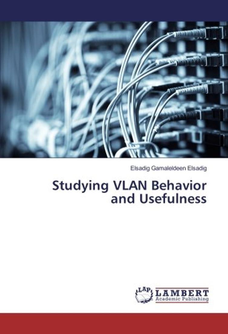 同性愛者性別サスペンドStudying VLAN Behavior and Usefulness