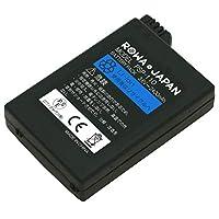 【実容量高】 PSP-1000 の PSP-110 互換 バッテリーパック 【ロワジャパン】