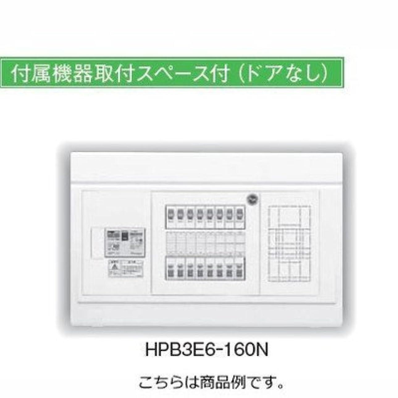 引き付ける人質戸棚日東工業 HPB3E10-164N ホーム分電盤 HPB形 リミッタースペース無 主幹100A 分岐16+4 ドア無 付属機器取付スペース付