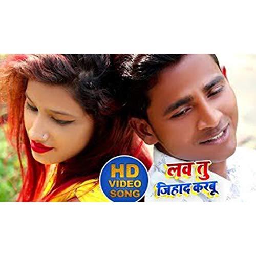 Lav Tu Jihad Karabu (Bhojpuri Song)