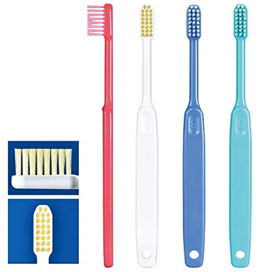 無知夜の動物園誓うCi20カラー歯ブラシ 20本 MS(やややわらかめ) 日本製 カラー毛 高密度植毛 歯科専売品