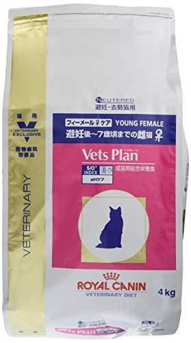 ベッツプラン (Vets Plan) 準療法食 猫 フィーメールケア ドライ 4kg