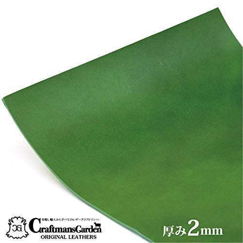 【2mm厚】ヌメ革 グリーン 20cm×30cm 6デシ セミアニリン仕上げ/はぎれ ハギレ タンニン鞣し レザークラフト 牛革