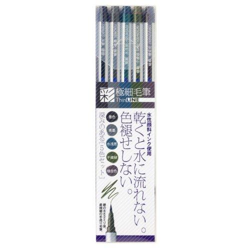 Akashiya Fude Brush Pen Sai Thin Line, 5 Colors (TL300/VA)