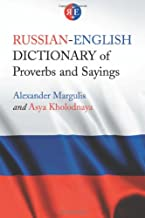 Best english proverbs and sayings book Reviews