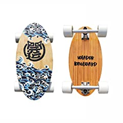 """Length: 19"""" 