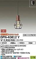 大光電機 LEDペンダント DPN40812Y