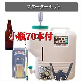 手作りビールキット22DX(小瓶70本付)新打栓機付き