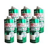 【お買い得】ユニコン 樹脂パーツプライマー #995 1L【6本/ケース】