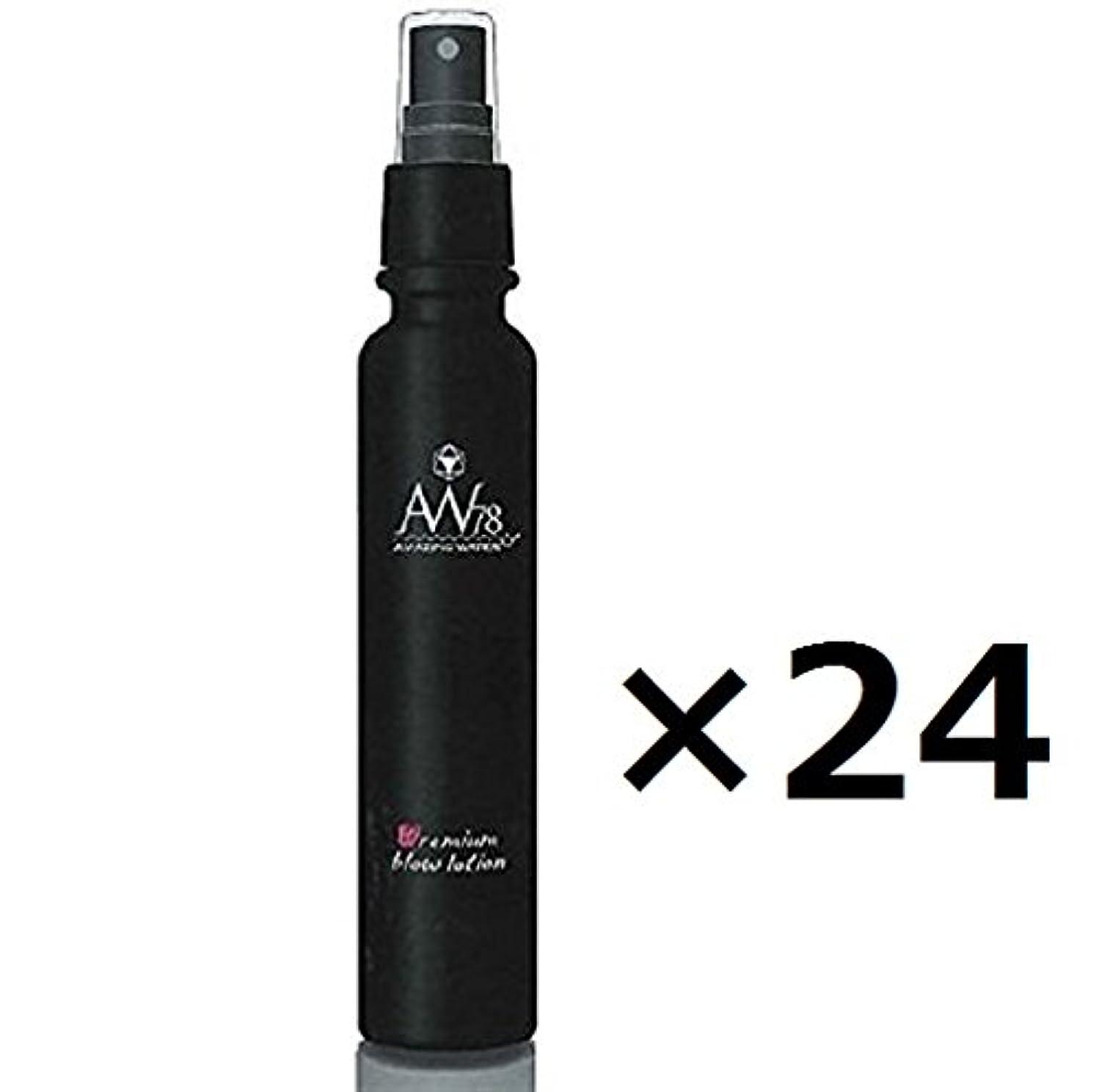 メインアンビエントいらいらさせる中央有機化学 AW78 プレミアム ブローローション 120ml 24個セット