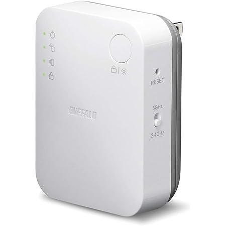 バッファロー WiFi 無線LAN 中継機 Wi-Fi5 11ac 433+300Mbps コンセント直挿しモデル 簡易パッケージ 日本メーカー【iPhone13/12/11/iPhone SE(第二世代) メーカー動作確認済み】 WEX-733DHP/N