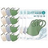 【Amazon限定ブランド】 マスク さらっと 4枚組 男女兼用 フィット感 耳が痛くなりにくい 呼吸しやすい 伸縮性 立体構造 丸洗い 繰り返し使える 小さめ Home Cocci Mサイズ 3色 アソート 男性向け