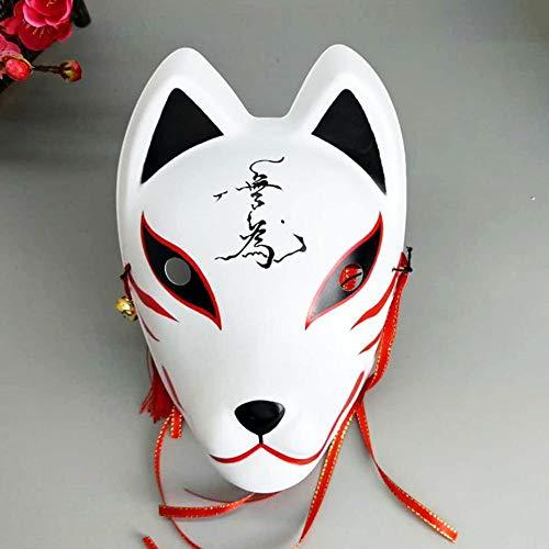 Banane Unisex Fuchs Maske Mit Quasten Und Glöckchen Japanischen Kabuki Maskerade Kostüm Maske Halloween Christams Party Cosplay Maske Tier Maske Erwachsene Für Herrenfrauen, Kinder-Studenten