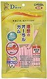 オーラルガム 桜型スティック いちごミルク 30本入