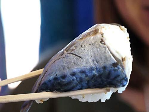 土佐くろしお鉄道と「さばの姿寿司」