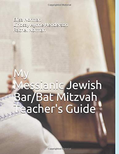My Messianic Jewish Bar/Bat Mitzvah Teacher's Guide