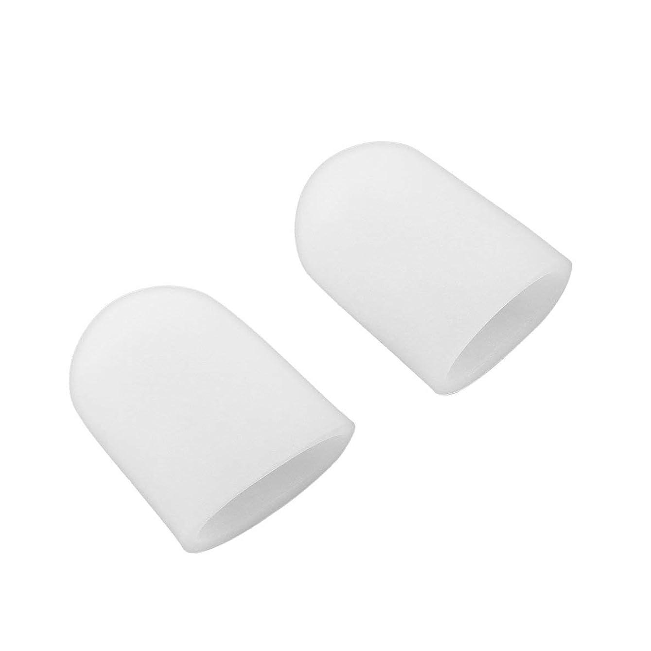 ラメ不調和日焼けBirdlantern 2ピースシリコンジェルトゥチューブトゥキャップトウクッションクッションコーンリムーバー指のつま先保護ボディマッサージインソールヘルスケア