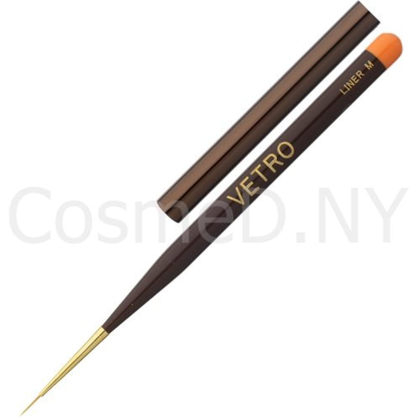 チラチラするおもちゃ謝るVETRO ジェルブラシ ライナーM 全長:15.2cm ブラシ縦9mm ブラシキャップ付