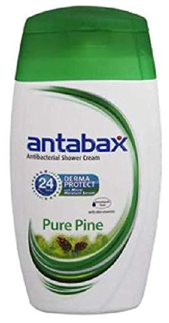 勧めるスペース医薬品ANTABAX 抗菌シャワークリーム純粋な松250ミリリットル