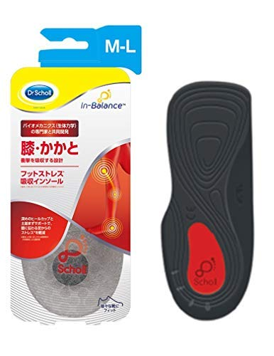インソール 中敷き ドクターショール インバランス フットストレス吸収インソール 膝・かかと M-L × 5個セット