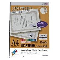 山櫻 賞状用紙 A4ヨコ型 クリーム YME322-10A4Y (レーザー&IJ兼用) 10枚