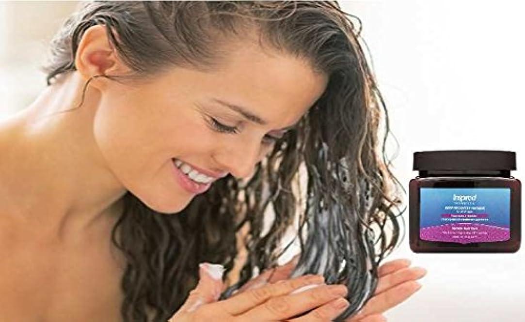ハリケーン先見の明ダルセットInspired by Dead Sea Professional Keratin Deep Recovery Mask Argan Oil All Hair Types 死んだ海にインスパイアされたプロフェッショナルケラチンディープリカバリーマスクすべてのヘアタイプ アルガンオイル 500 ml