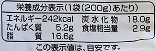 ハインツ (Heinz) ビーフカレー辛口 200g×10袋