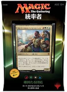 Magic The Gathering Commander 2016 Stalwart Unity Deck JAPANESE EDH MTG Cards