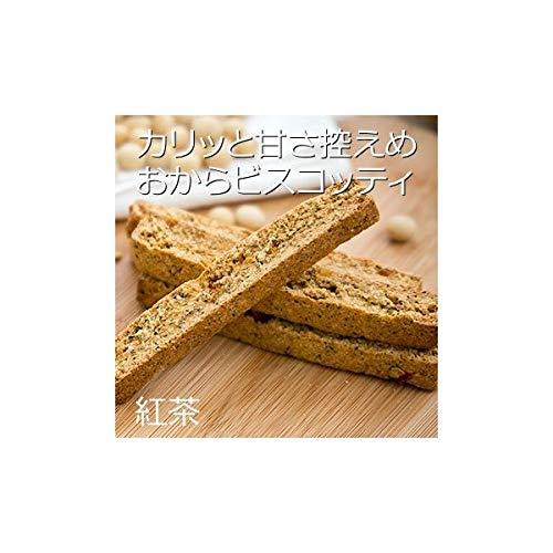 【十二堂】豆乳おから ハード食感 ビスコッティ 紅茶 & オレンジピール 1袋5本入り