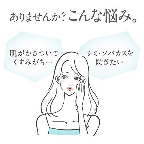 花王キュレル『美白ケア美容液(Curél美容液Wa)』