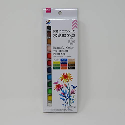 Watercolor Paints Set of 12 Colors Assorted, 6ml(0.2 fl oz)