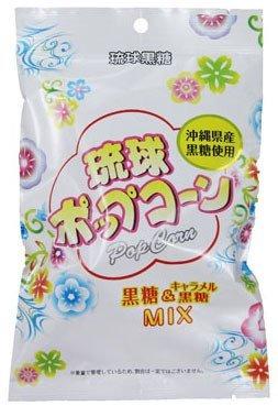 琉球ポップコーン 黒糖&キャラメル黒糖MIX 40g×32袋 琉球黒糖 沖縄・多良間産黒糖とキャラメルでコーティングしたポップコーンのMix