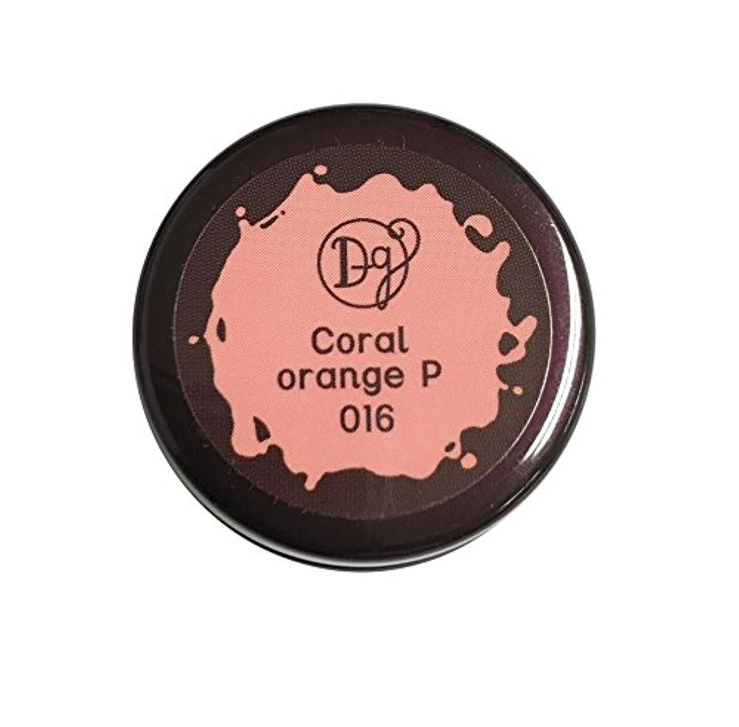 デコラガール カラージェル 016 コーラルオレンジペール 3g