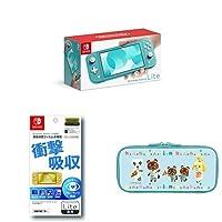 Nintendo Switch Lite ターコイズ + 【任天堂ライセンス商品】Nintendo Switch Lite専用液晶保護フィルム 多機能...