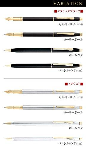 ペンシルCROSSクロスクラシックセンチュリーメダリストペンシル0.7mm330305名入れギフト高級