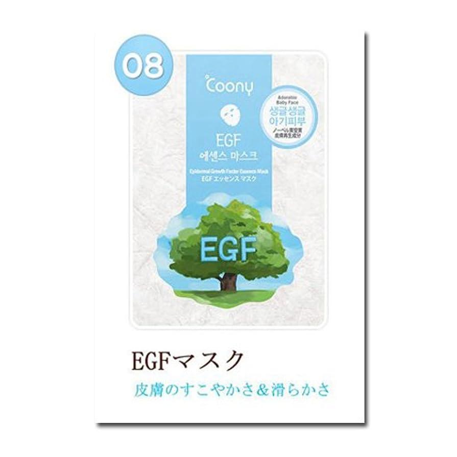 初期の調和のとれた暫定のcoony?韓国コスメ/潤い/乾燥肌/エッセンスマスクパック/EGFマスクパック10枚//びっくり品質