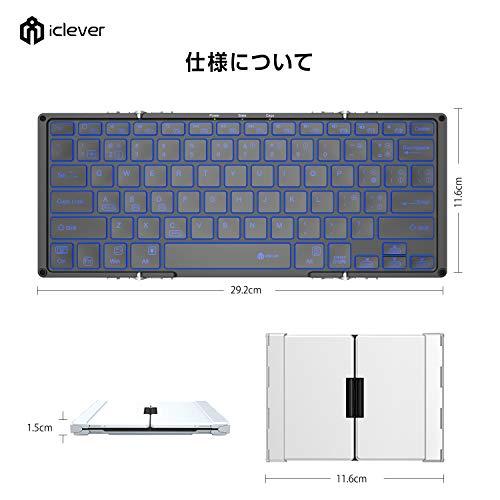 411u4kuj52L-折り畳み式フルキーボードの「iClever  IC-BK05」を購入したのでレビュー!小さくなるのはやっぱ便利です。