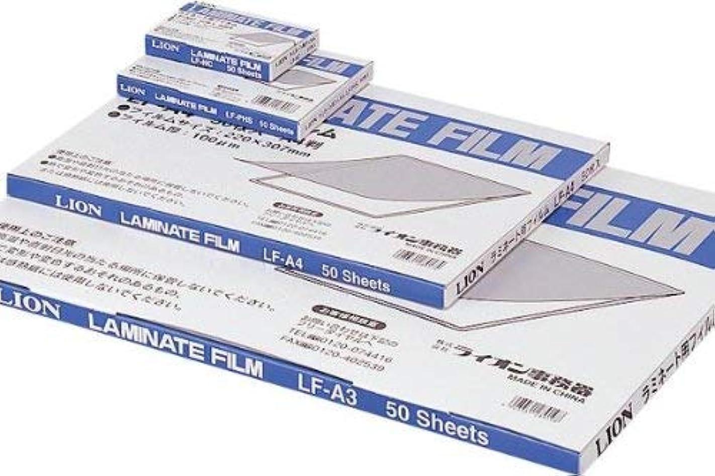 豊富にましいリダクターライオン事務器 ラミネート フィルム 名刺 LF-NC 50枚