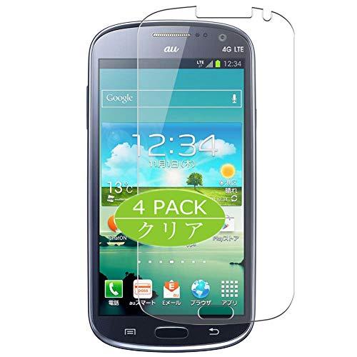 VacFun 4 Piezas HD Claro Protector de Pantalla Compatible con Samsung au Galaxy SIII Progre SCL21 s3, Screen Protector Sin Burbujas Película Protectora (Not Cristal Templado) New Version