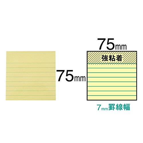 3M(スリーエム)『ポストイット強粘着ノート罫線入り』